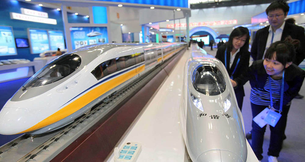 Indonesia's 1st High-Speed Railway